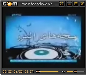 بیوگرافی نسترن خواننده دانلود موزیک ویدئو بچه های البرز معین